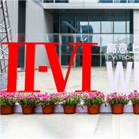 II-VI Inc Inaugurates New Technology and R&D Center in Shanghai, China